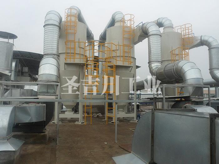 废气废水空调