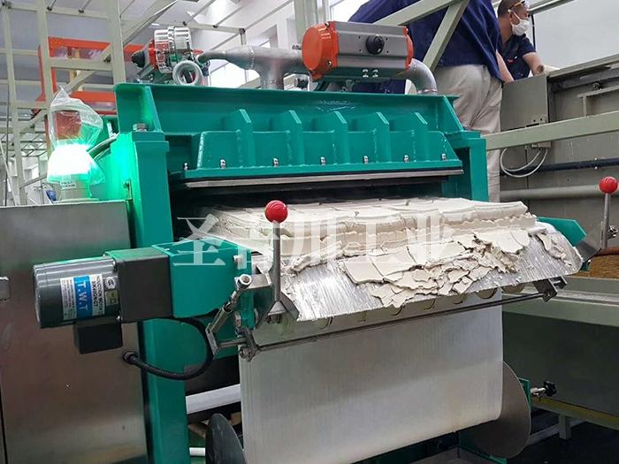 磷化全自动带式除渣机